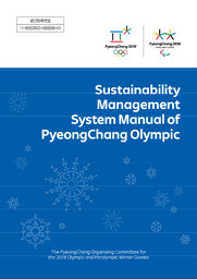 Sustainability management system manual of PyeongChang Olympic / The PyeongChang Organizing Committee for the 2018 Olympic and Paralympic Winter Games | Jeux olympiques d'hiver. Comité d'organisation. 23, 2018, PyeongChang