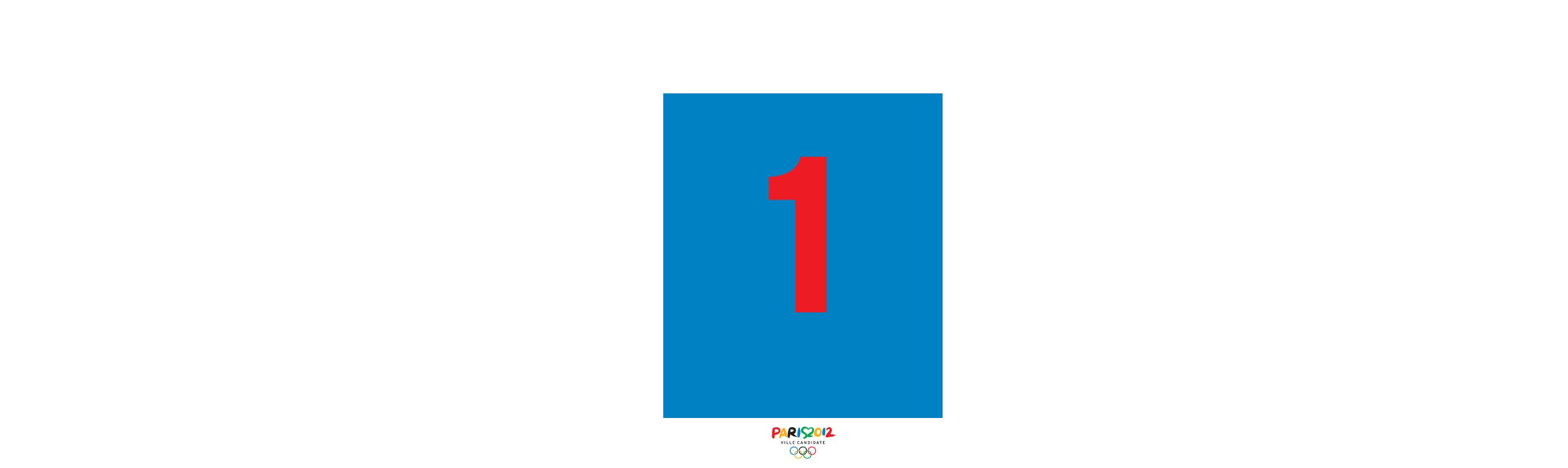Paris 2012 ville candidate = Paris 2012 Candidate City / Comité de candidature Paris 2012 | Comité de candidature Paris 2012