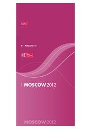 Moscow 2012 Candidate City / Comité de candidature Moscou 2012 | Comité de candidature Moscou 2012