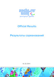 Official results : Sochi 2014 Paralympic Games = ... / Organizing Committee of XXII Olympic Winter Games and XI Paralympic Winter Games 2014 in Sochi | Olympic Winter Games. Organizing Committee. 22, 2014, Sochi