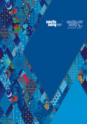 Customs leaflet : December 2013 / Organizing Committee of XXII Olympic Winter Games and XI Paralympic Winter Games 2014 in Sochi | Olympic Winter Games. Organizing Committee. 22, 2014, Sochi
