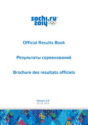 Official results book : Sochi 2014 = Rezul'taty sorevnovanij = Brochure des résultats officiels / Organizing Committee of XXII Olympic Winter Games and XI Paralympic Winter Games 2014 in Sochi | Olympic Winter Games. Organizing Committee. 22, 2014, Sochi