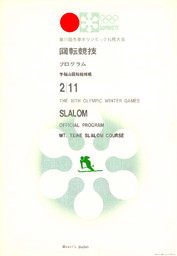 Slalom official program = ... / [Comité d'organisation des Jeux Olympiques d'hiver Sapporo 1972] | Olympic Winter Games. Organizing Committee. 11, 1972, Sapporo