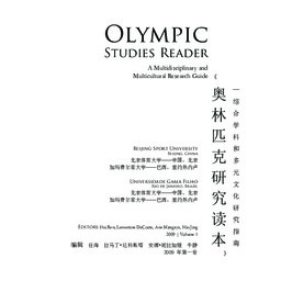 Olympic studies reader : a multidisciplinary and multicultural research guide = ... / ed. Hai Ren ... [et al.] |