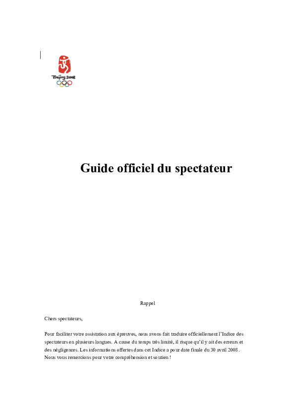Guide officiel du spectateur : Beijing 2008 / Beijing Organizing Committee for the Games of the XXIX Olympiad | Jeux olympiques d'été. Comité d'organisation. 29, 2008, Pékin