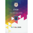 Minsk 2019 : EYOF : city that loves sport / National Olympic Committee of the Republic of Belarus | National Olympic Committee of the Republic of Belarus