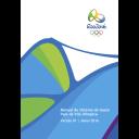 Manual do sistema do guest pass da vila Olímpica : Rio 2016 / Comitê Organizador do Jogos Olímpicos e Paralímpicos Rio 2016 | Jeux olympiques d'été. Comité d'organisation. 31, 2016, Rio de Janeiro