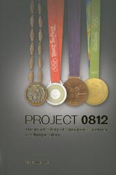 Project 0812 : the inside story of Singapore's journey to Olympic glory / Peh Shing Huei | Peh, Shing Huei