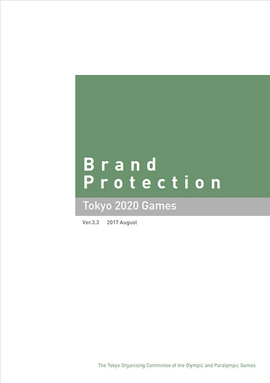 Brand protection : Tokyo 2020 Games / The Tokyo Organising Committee of the Olympic and Paralympic Games | Jeux olympiques d'été. Comité d'organisation. 32, 2020, Tokyo