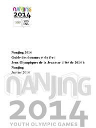 Guide des douanes et du fret : Jeux Olympiques de la Jeunesse d'été de 2014 à Nanjing / Comité d'Organisation des Jeux Olympiques de la Jeunesse de Nanjing 2014 | Jeux olympiques de la jeunesse d'été. Comité d'organisation. (2, 2014, Nanjing)