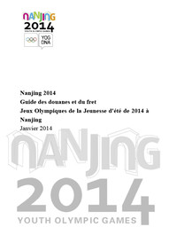 Guide des douanes et du fret : Jeux Olympiques de la Jeunesse d'été de 2014 à Nanjing / Comité d'Organisation des Jeux Olympiques de la Jeunesse de Nanjing 2014 | Summer Youth Olympic Games. Organizing Committee. 2, 2014, Nanjing