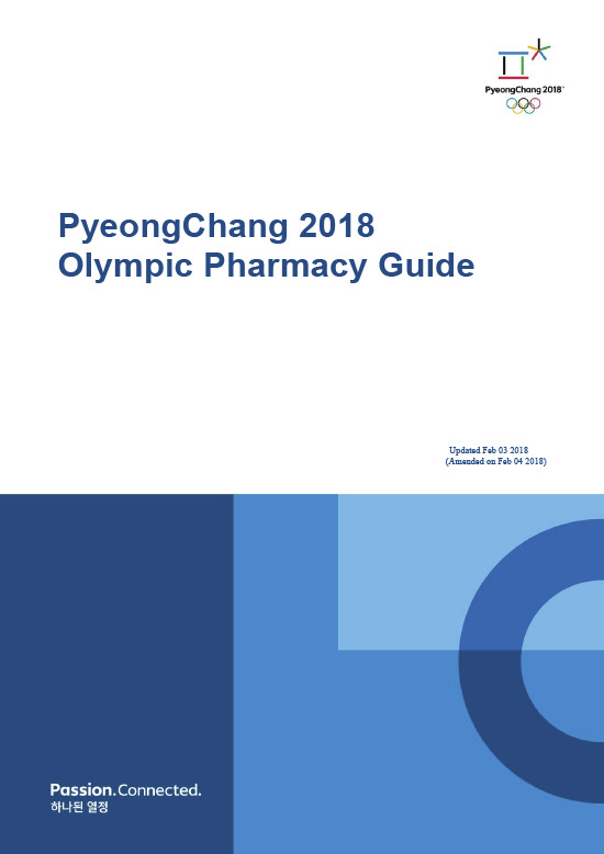 Olympic pharmacy guide : PyeongChang 2018 / The PyeongChang Organising Committee for the XXIII Olympic Winter Games | Jeux olympiques d'hiver. Comité d'organisation. 23, 2018, PyeongChang