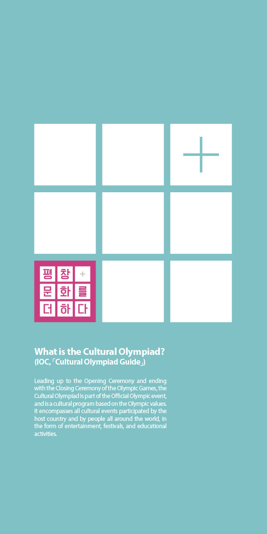 What is the cultural Olympiad? : IOC cultural Olympiad guide / The PyeongChang Organizing Committee for the 2018 Olympic & Paralympic Winter Games | Jeux olympiques d'hiver. Comité d'organisation. 23, 2018, PyeongChang