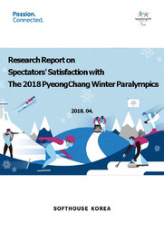 Research report on spectators' satisfaction with the 2018 PyeongChang Winter Paralympics / The PyeongChang Organizing Committee for the 2018 Olympic and Paralympic Winter Games | Jeux olympiques d'hiver. Comité d'organisation. 23, 2018, PyeongChang