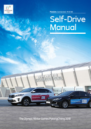 Self-drive manual : the Olympic Winter Games PyeongChang 2018 / The PyeongChang Organising Committee for the XXIII Olympic Winter Games | Jeux olympiques d'hiver. Comité d'organisation. 23, 2018, PyeongChang
