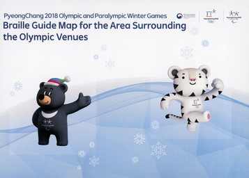 Braille guide map for the area surrounding the Olympic venues : PyeongChang 2018 Olympic and Paralympic Winter Games / The PyeongChang Organising Committee for the 2018 Olympic and Paralympic Winter Games | Jeux olympiques d'hiver. Comité d'organisation. (23, 2018, PyeongChang)
