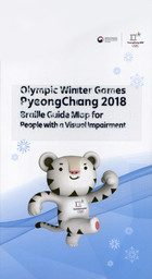 Braille guide map for people with a visual impairment : Olympic Winter Games PyeongChang 2018 / The PyeongChang Organising Committee for the 2018 Olympic and Paralympic Winter Games | Jeux olympiques d'hiver. Comité d'organisation. 23, 2018, PyeongChang