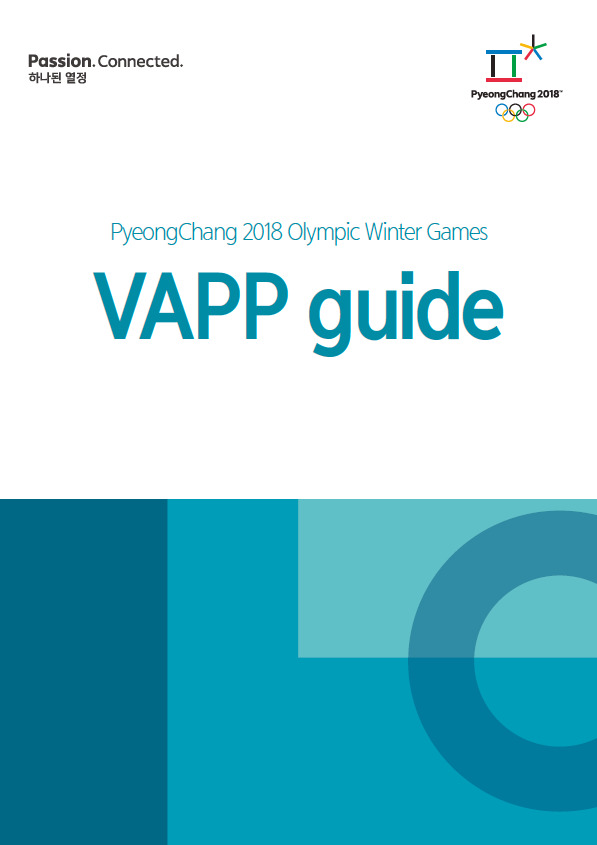 VAPP guide : PyeongChang 2018 Olympic Winter Games / The PyeongChang Organising Committee for the XXIII Olympic Winter Games | Jeux olympiques d'hiver. Comité d'organisation. (23, 2018, PyeongChang)