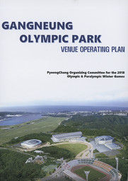 Gangneung Olympic park : venue operating plan / The PyeongChang Organising Committee for the 2018 Olympic and Paralympic Winter Games | Jeux olympiques d'hiver. Comité d'organisation. (23, 2018, PyeongChang)