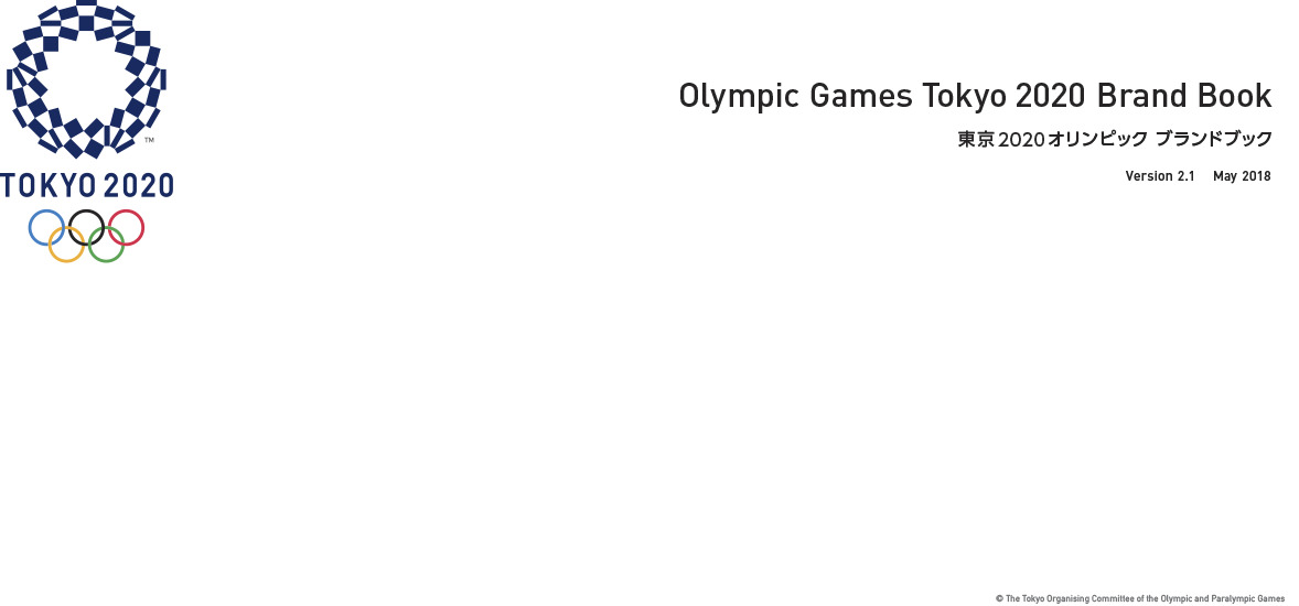 Olympic World Library - OWL Home Page