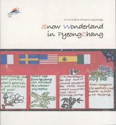 Snow wonderland in PyeongChang / PyeongChang 2014 Candidate City | PyeongChang 2014 Olympic Winter Games Bid Committee