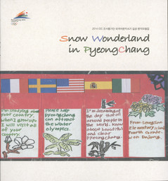 Snow wonderland in PyeongChang / PyeongChang 2014 Candidate City | PyeongChang 2014 Olympic Winter Games Bid Committee