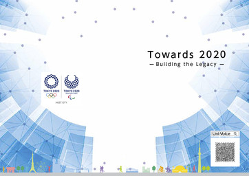 Towards 2020 : building the legacy / Coordination Section, General Coordination Division, Bureau of Olympic and Paralympic Games Tokyo 2020 Preparation, Tokyo Metropolitan Government | Tokyo Metropolitan Government