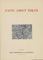 Facts about Tokyo with illustrations / Tokyo Metropolitan Government | Tokyo Metropolitan Government