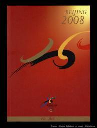 Beijing 2008 candidate city / Comité pour la Candidature de Beijing aux Jeux Olympiques de 2008 | Comité pour la Candidature de Pékin aux Jeux Olympiques de 2008