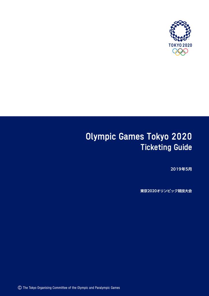 Ticketing guide : Olympic Games Tokyo 2020 / The Tokyo Organising Committee of the Olympic and Paralympic Games | Summer Olympic Games. Organizing Committee. 32, 2020, Tokyo