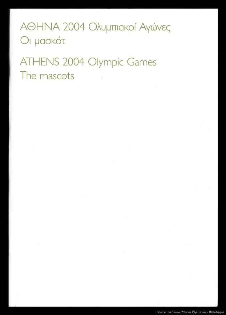 Athina 2004 Olympiakon agonos : eikastiki tavtotita = Athens 2004 Olympic Games : the visual identity / Organising Committee for the Olympic Games Athens 2004 | Summer Olympic Games. Organizing Committee. 28, 2004, Athēna