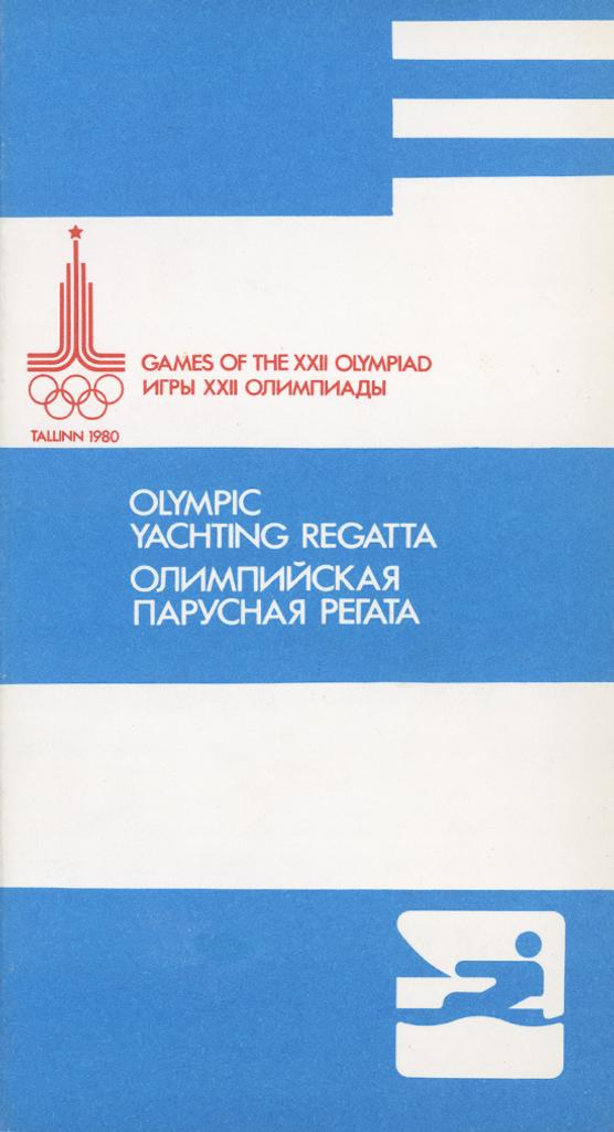 Olympic yachting regatta = ... : Games of the XXII Olympiad : Tallinn 1980 / Tallinn Department of OCOG-8u | Summer Olympic Games. Organizing Committee. 22, 1980, Moskva