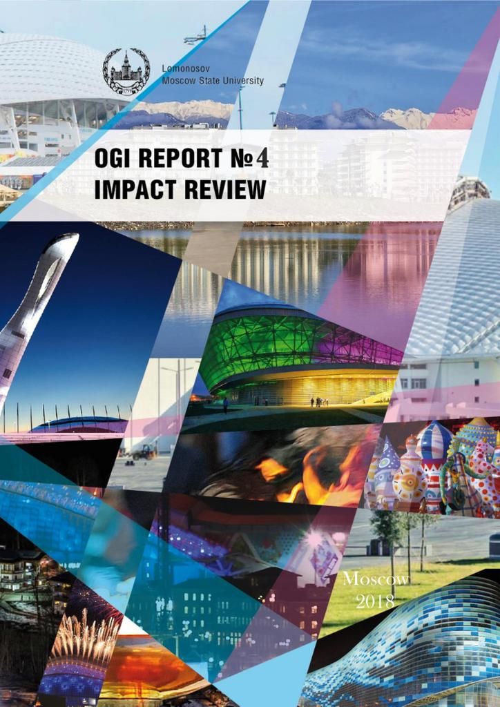 "OGI reports in the framework of the programme ""Olympic Games impact - OGI"" / Lomonosov Moscow State University 