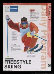 Freestyle skiing : the XVIII Olympic Winter Games, Nagano 1998 / NAOC | Olympic Winter Games. Organizing Committee. 18, 1998, Nagano