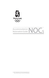 Accommodation reservation guide NOCs / Beijing Organizing Committee for the Games of the XXIX Olympiad | Jeux olympiques d'été. Comité d'organisation. 29, 2008, Pékin