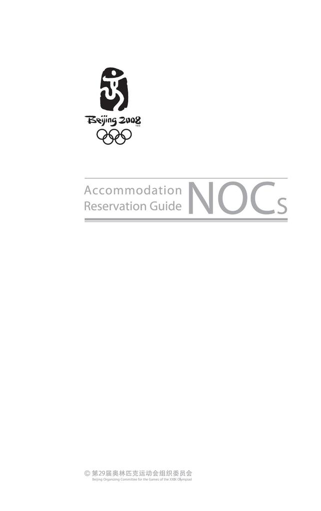 Accommodation reservation guide NOCs / Beijing Organizing Committee for the Games of the XXIX Olympiad   Summer Olympic Games. Organizing Committee. 29, 2008, Beijing