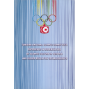 Tunisian National Olympic Committee's experience in dissemination of olympic culture in schools and higher-education establishments / by Abu Harun | Harun, Abu