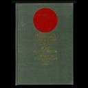 Les Jeux de la XVIIIe Olympiade, Tokyo 1964 : rapport officiel du Comité organisateur | Jeux olympiques d'été. Comité d'organisation. (18, 1964, Tokyo)